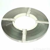 Никелевая полоса (0.2*10мм) 1 рулон (0,94кг)