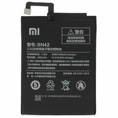 Аккумулятор для телефона Battery BN42 4000mAh Xiaomi RedMi 4