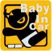 """Наклейка NKT 0739 """"Ребенок в машине желтая"""" светоотражающая, размер 13*13см"""