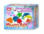 Набор для изготовления мыла ДетиАрт да10003