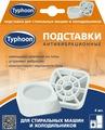 Подставка для стиральной машины 390230, Полимер