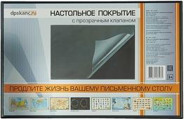 ДПС Настольное покрытие с карманом 38 х 59 см. 230927