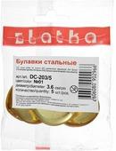 """Заготовка для броши """"Zlatka"""", цвет: золотистый, диаметр 3,6 см, 5 шт"""