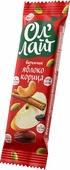 """Батончик Ол Лайт """"Яблоко & Корицa"""" фруктово-ореховый, 30 г"""