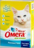 """Лакомство """"Омега Neo+"""" с биотином и таурином """"Блестящая шерсть"""" для кошек 90 таблеток, 45 г."""