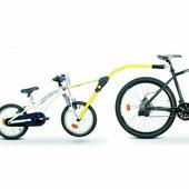 Прицепное Peruzzo для буксировки детского велосипеда (yellow)