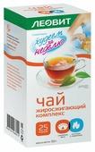 БиоСлимика Чай жиросжигающий комплекс, 25 пакетов по 2 г