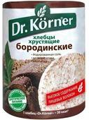 Dr. Korner Хлебцы бородинские , 100 г