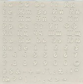 "Штамп ""Алфавит"", 10,8 х 10,8 см"