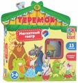 Vladi Toys Магнитный театр Теремок