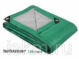 Тент Тарпаулин строительный 120 г/м2 (зеленый/серебро)