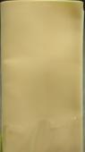 """Бумага для творчества зефирная """"Фоамиран"""", 50x140 см, цвет: кремовый"""