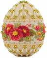 """Набор для бисероплетения Riolis """"Яйцо пасхальное. Примула"""", 8,5 x 10,7 x 5 см"""