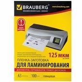 Пленки-заготовки для ламинирования BRAUBERG, комплект 100 шт., для формата А3, 125 мкм