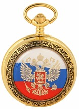 Мужские часы Полет-Стиль Герб России 2035/905.6 П