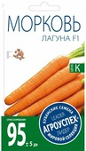 "Семена Агроуспех ""Морковь Лагуна F1"", 60113, 0,5 г"