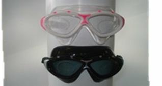 Очки для плавания Libera GL3