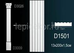 Дверное обрамление Perfect Пилястра D1501