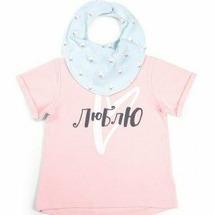 Happy Baby Футболка и нагрудный фартук для девочек Pink, размер 92