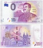Банкнота 0 евро (euro) «Иосиф Сталин 1878-2018» 2018 1-серия (NEW) (GORI — J.V. STALIN 1878-2018) A530202