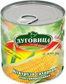 """Овощные консервы Луговица """"Кукуруза сахарная"""", 184 г"""