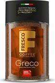 Кофе растворимый Fresco Greco сублимированный, 95 г