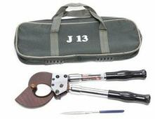 Forsage Кабелерез ручной с телескопическими ручками(сталь/трос 150мм2; медь/аллюминий 720мм2 )в сумке F-D13J