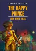 """Уайльд О. """"Счастливый принц и другие сказки"""""""