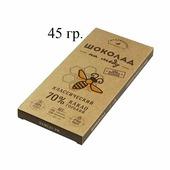 "Шоколад на меду ""Крафт"" Горький 70% Классический, 45 гр."