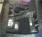 Перчатки т.а. специальные лайкра + н\к 912