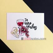 All Write Открытка почтовая In vino veritas, A6