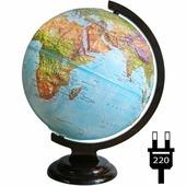 Настольный рельефный глобус с двойной картой d=32 см Глобусный мир 10209