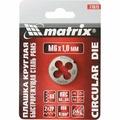 Плашка М10 х 1,5 мм, Р6М5// Matrix 77092