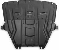 Защита картера и КПП АвтоБроня для Lada Vesta седан, седан Sport, универсал, универсал Cross 2015-н.в., сталь 2 мм, без крепежа. 1.06029.1
