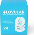 Lovular Прокладки впитывающие для бюстгальтера Hot Wind 24 шт