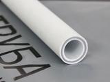 Труба ПП алюминий 25х4.2 PN25 белый (4 метра) РосТурПласт (Трубы PN 25, армированные перф. алюминием)