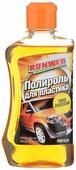 "Полироль пластика ""Runway"", 250 мл"