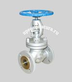 Клапан запорный (вентиль) стальной фланцевый 15с22нж Ду25