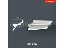 Потолочный плинтус для скрытого освещения Tesori Карниз KF 716 (2,0м)