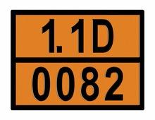 Моспромзнак Табличка опасный груз 1,1D-0082