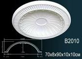 Лепнина Перфект Купол из полиуретана B2010