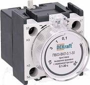 Приставка выдержки времени с задержкой при включении 0.1-30 сек, доп.контакты 1НО+1НЗ, ПВ03-ВКЛ-0.1-30 DEKraft Schneider Electric