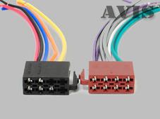 AVEL Универсальный разъем ISO (Male) AVIS AVS01ISO
