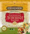 Delicados лепешки мультизлаковые, 400 г