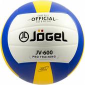 Волейбольный мяч JOGEL Pro Training №5 (JV-600)