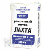 Ремонтный состав наливной Т150 ЛАХТА® /25кг/