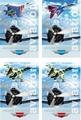 """Блокнот А7 на скрепке """"Авиация"""", 16 л, 4 дизайна (Проф-Пресс)"""