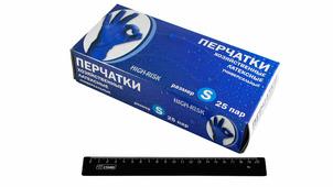 """Перчатки латексные синие универсальные """"S"""" high risk (25пар/10уп).3802/170hr"""