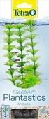 Растение для аквариума Tetra Deco Art Амбулия S, 15 см
