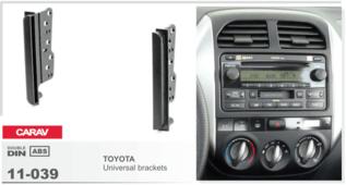 CARAV 11-039 - Toyota ( Боковые вставки )